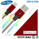 Smartphones Guang Zhou New Products 2018 Innovative Extra Long Data Usb Cable 1M 2M 3M Cabel For Phone 8 7 6 Plus Iphone6