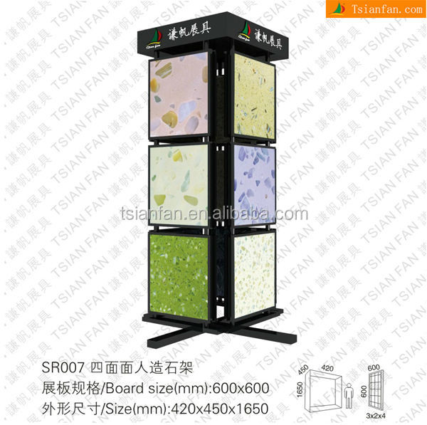 SR007 Artificial Stone Four Sides Display Rack