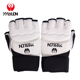 High Quality Pu Material Germany Boxing Gloves