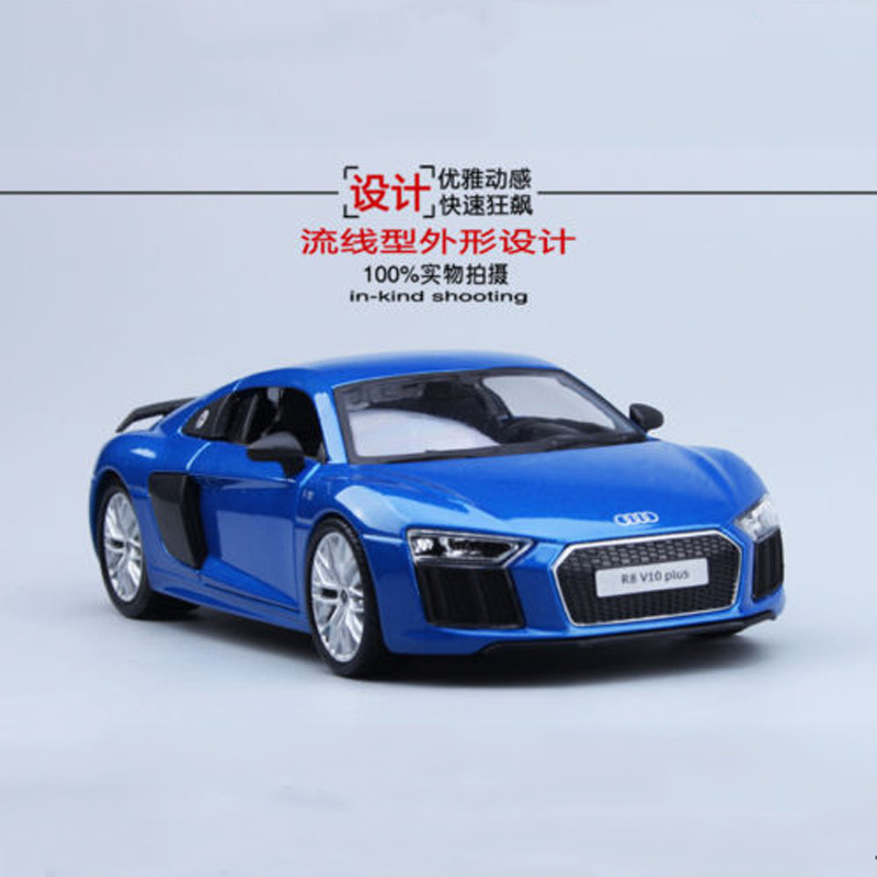 bleu audi r8 promotion achetez des bleu audi r8 promotionnels sur alibaba group. Black Bedroom Furniture Sets. Home Design Ideas