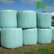 Alibaba 2017 Hot Sale Agriculture Grass Bale Plastic agricultural silage wrap stretch film silage