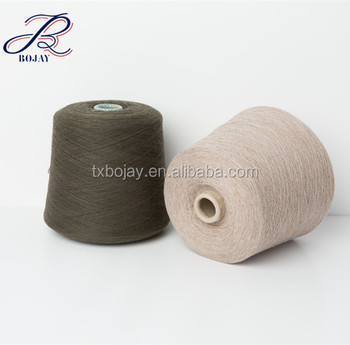 Nm 2/28 Wool 90%/ Nylon 10% Blended Yarn for knitting and weaving Wool Yarn