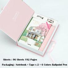Милый органайзер для дневника Kawaii A5, набор туалетных принадлежностей для путешествий, записная книжка + ручка + лента, канцелярские принадле...(Китай)