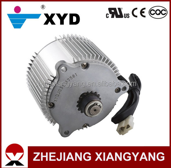 XYD-14 Scooter Motor DC Brushed 36V 750W RPM2600 Diameter 118mm CE Approved