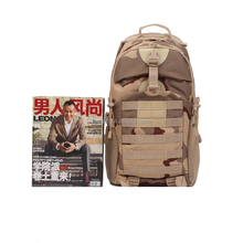 Outside sport hiking backpack Military Tactics Camouflage Backpack army travel bags
