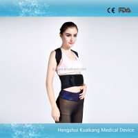 elastic black compression shoulder and back support posture correction belt