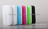 Most popular product 5600mah mobile power bank for cell phone, portable power source