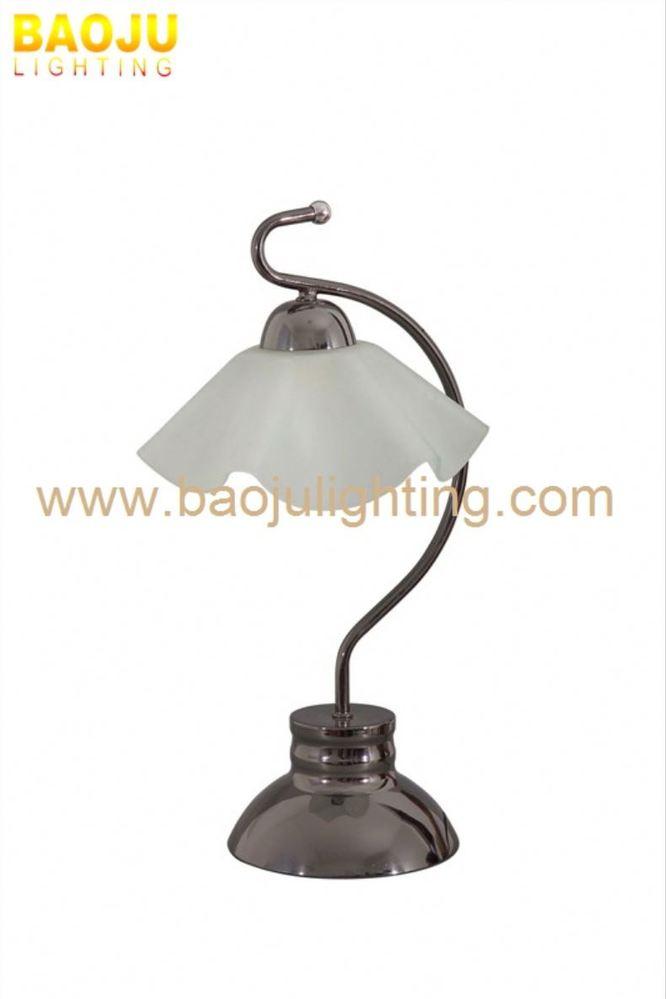 Taobao Table Lamp Shades