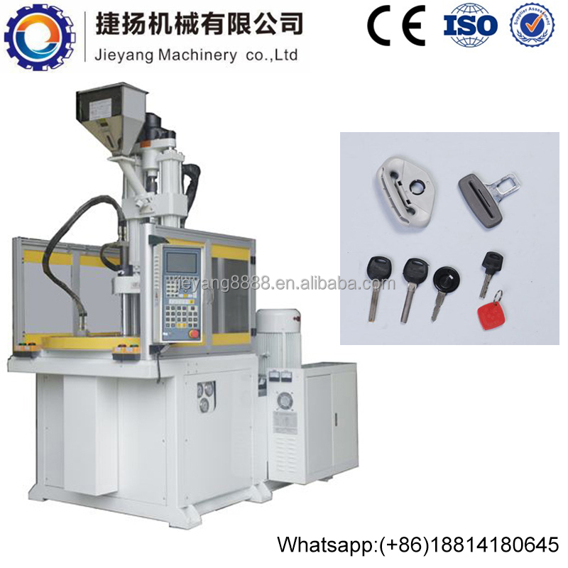 45TONS Vertical Plastic Injection Molding Machine Manufacturers In CHINA
