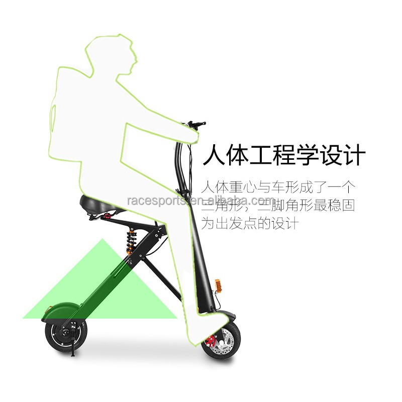New e Scooter Folding Mini 36V 350W bike Electric Scooter