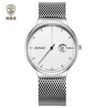 Professionelle Neue Silber Edelstahl Mesh Band Armbanduhr