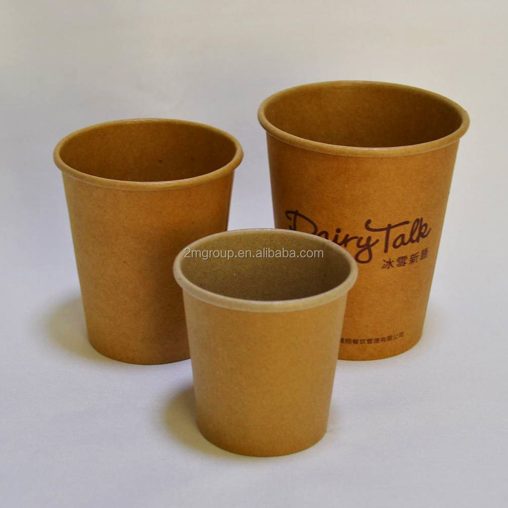 Wholesale 10oz Disposable Brown Kraft Coffee Paper Cup with Logo