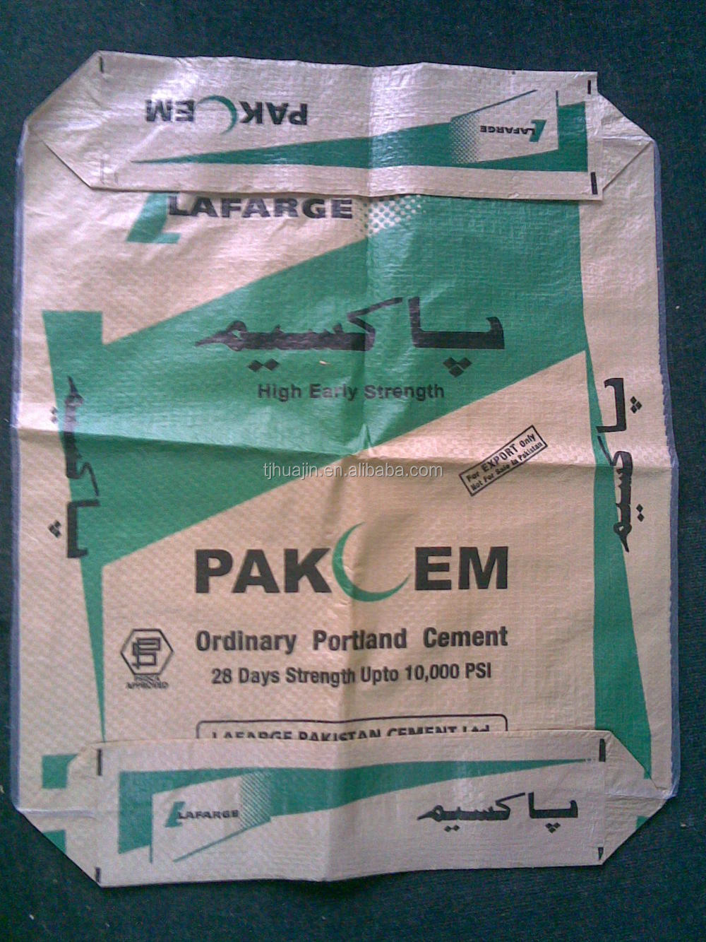 Starlinger /polypropylene Valve Bag/ad Star Pp Valve Bag