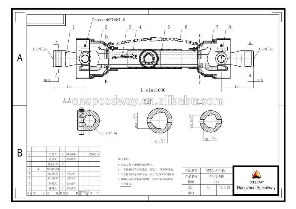 Tractor Pto Shaft Dimensions : Standard tractors in punjab tractor pto alternators