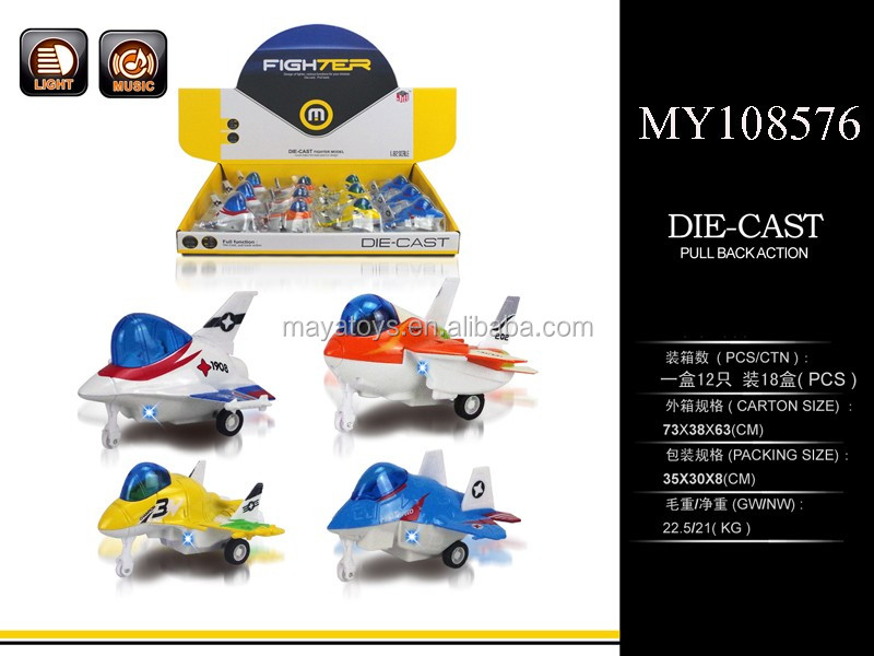 Simulation Alloy Pull-Back cartoon Version Of The aircraft kids toys plane include light and music