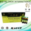 Herbal supplements and Immune & Anti-Fatigue Function Panax ginseng extract oral liquid