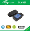 Alibaba China supplier elm327 obdii bluetooth interface auto car diagnostic scanner