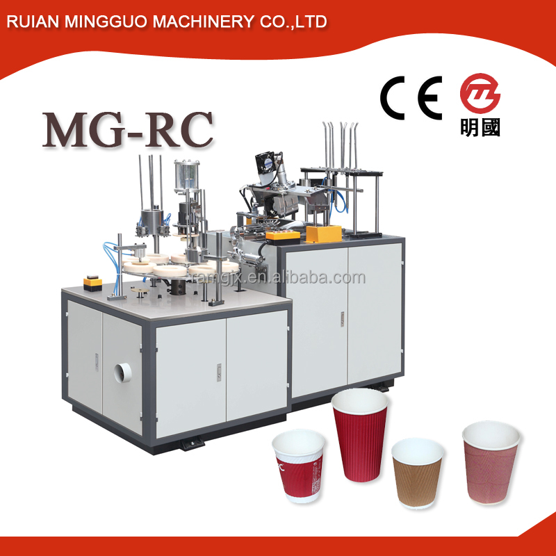 printed machine produce ripple double wall paper cup/double wall paper cup machine