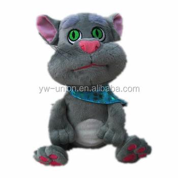 Singing Grey Cat Musical Plush Cat Toy Electronic Toys Talking Cat