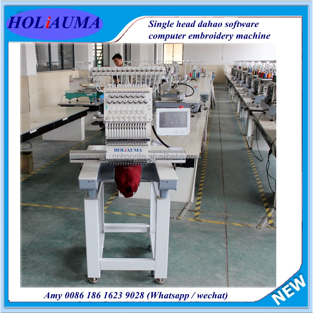 Single head computerized embroidery machine price for sequin cording embroidery