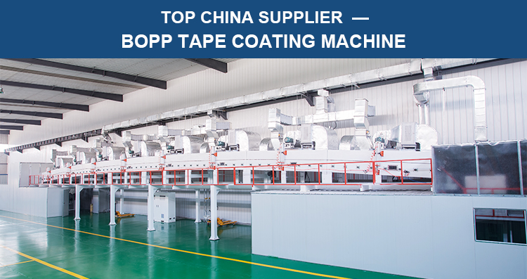 BOPP Packing Tape Making Machine Scotch tape making machine bopp adhesive tape coating machine