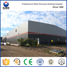 2017 Hot Sale Prefabricated Steel Structure Grain Warehouse