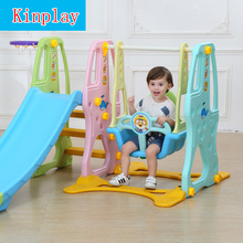 KINPLAY children slide kindergarten playground equipment kids indoor slide with swing plastic