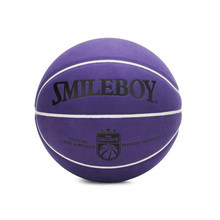 Cheap size 7 match basketball ball leather basquet ball in bulk sale