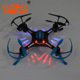 New arrival FY801 2.4G Radio Control Flying Drones Inverted Flight 4-Axis UFO Aircraft go drone