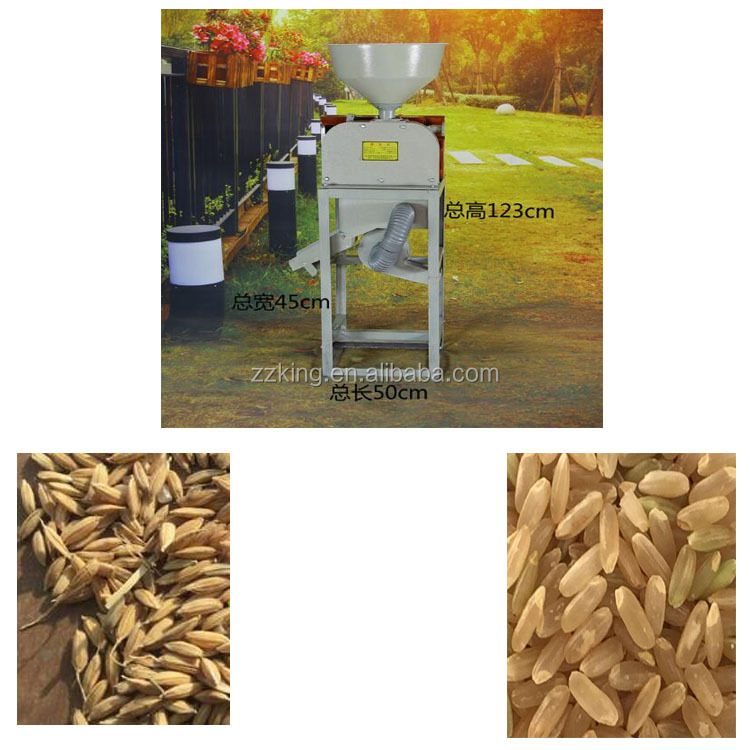 small scale diesel engine brown rice mill / brown rice huller / brown rice milling hulling machine