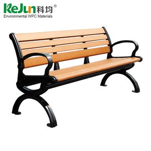Strange High Quality Outdoor Uv Resistant Cheap Waterproof Composite Cheap Park Bench Spiritservingveterans Wood Chair Design Ideas Spiritservingveteransorg