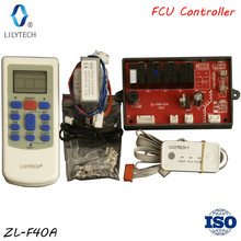 ZL-F40A, Universele, fan coil unit controller, fcu thermostaat, hvac thermostaat, Lilytech