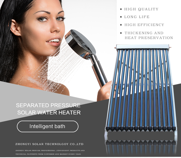 Most quality Energy-saving split water heater home solar collector aluminum alloy frame solar collector