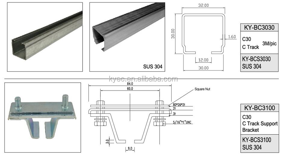 Kyec Wholesale C Rail Festoon System For Overhead Crane
