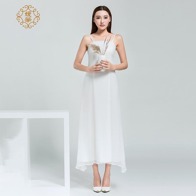 Buy slip dress