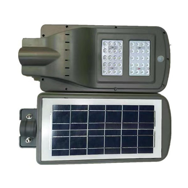 solar power system All in one Integrated 20W power solar led street light