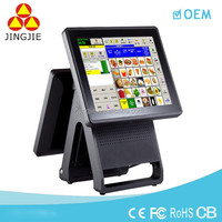 New design JJ-8000BU 15inch touch screen POS Terminal good choice for supermarket, bookshop with high performance CPU optional