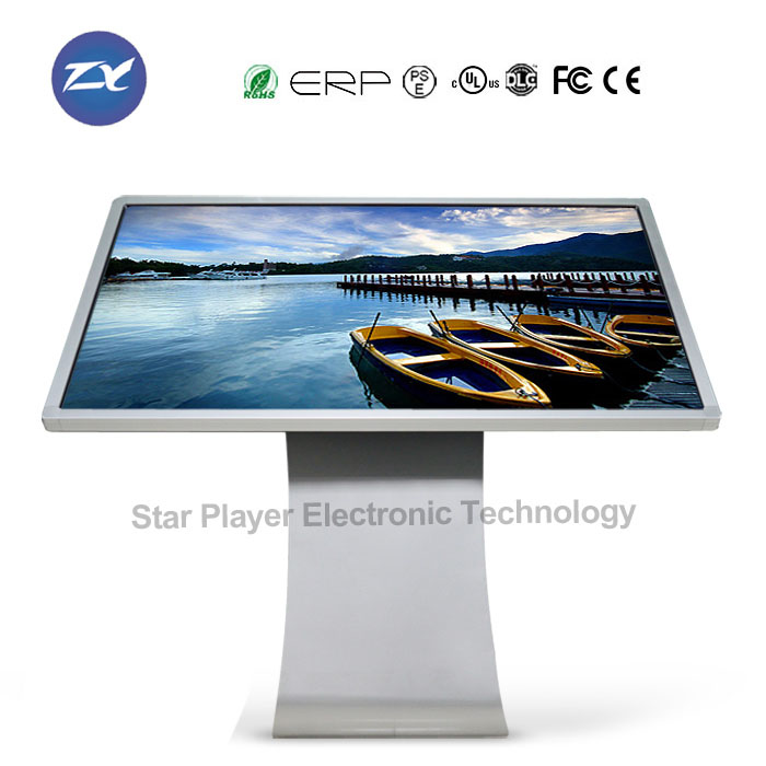 42 inch Floor standing touch screen kiosk all in one PC