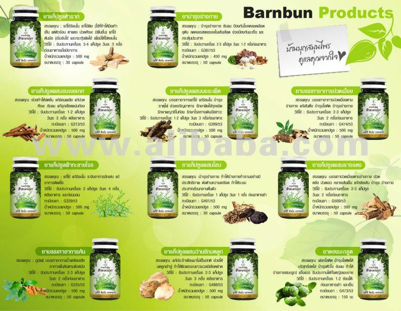 Health Product Traditional Thai Herbal Medicine - Buy Thai Herbal  Medicine,Health Product,Herb Capsules Product on Alibaba com