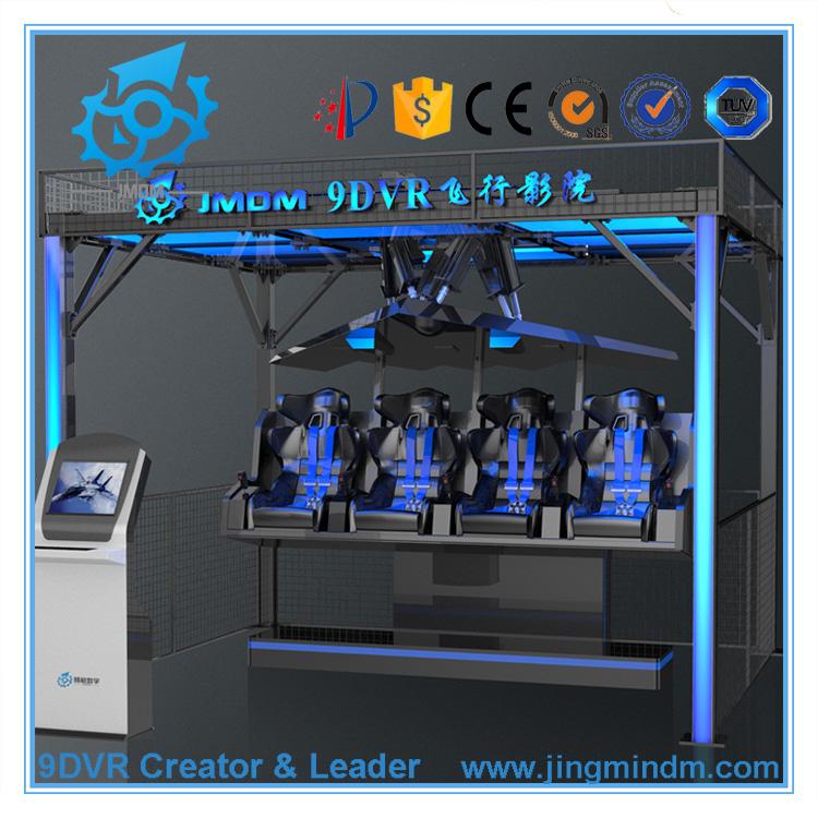 China Portable Flight Simulator, China Portable Flight Simulator