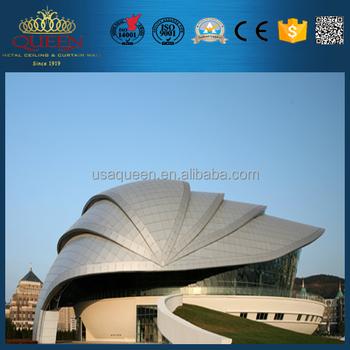 Dalian Shell Museum Aluminum Honcomb Exterior Curtain Wall Panel
