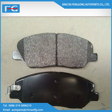 low price brake pad offer most kinds of auto car brake pads brake pad S627