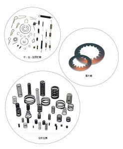 Tactor Spring for Land,ini FIat, Ford,YTO,ETC
