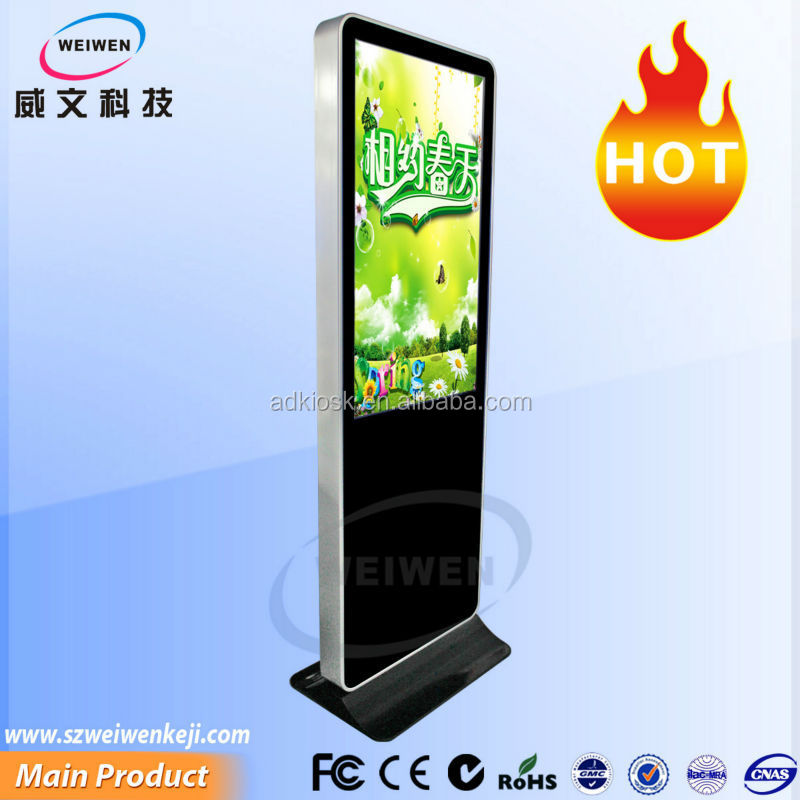 42inch iphone shape lcd advertising full hd exhibition equipment