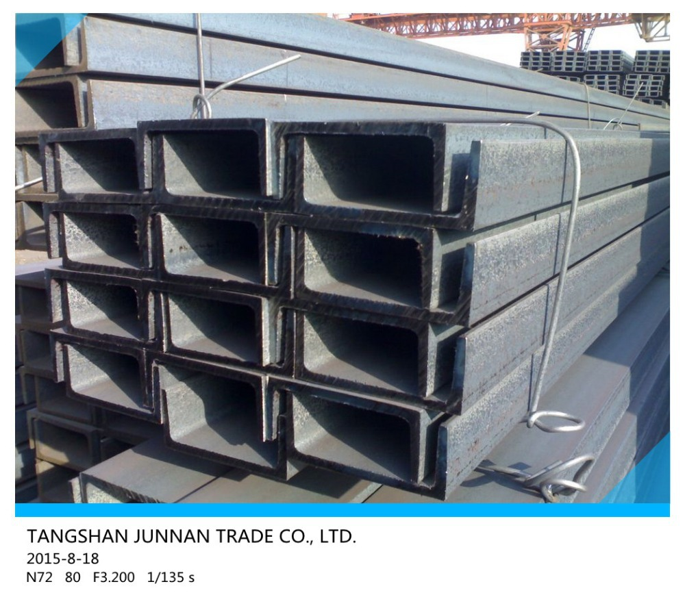 Channel steel size 50x25 channel section steel