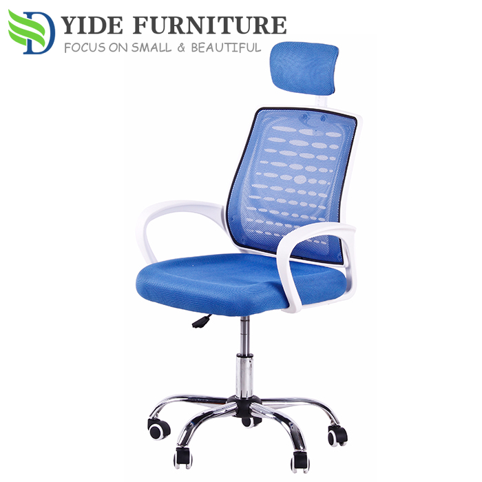 Fabric executive office chair mesh visitor chair with low price