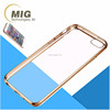 For iphone 7 accessory Luxury Electroplating Soft Bumper Clear Transparent TPU Mobile Phone cover for iphone 7