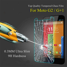 Tempered Glass For Motorola Moto G2 G 2nd GEN XT1063 XT1068 Screen Protector 9H Toughened Protective Film With Retail Package