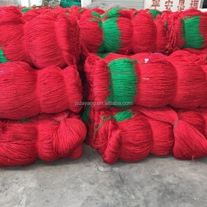 BASF Materials Fishing Net For Sale, Fishing Net Float, Fishing Net