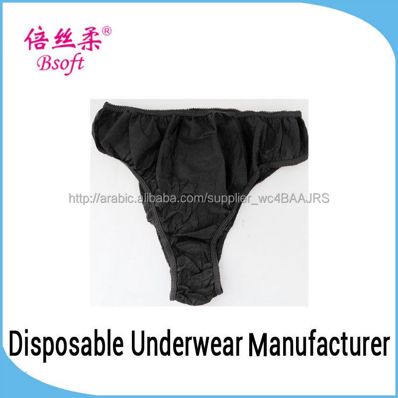 d13811baac877 آخر صيحات الموضة ملابس داخلية شفافة الرجال الملابس الداخلية النسائية الملابس  الداخلية
